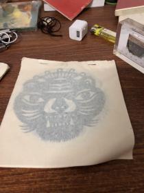 剪纸纸样(手工刻制,共12张)