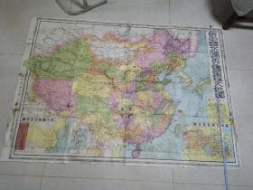 1952年版新中国水陆空交通里程大地图