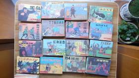 丁丁历险记:80年代老版小人书连环画44册