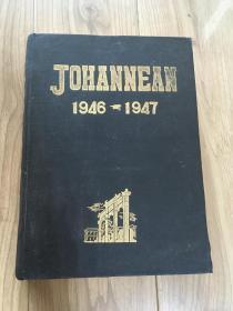 1946-1947 圣约翰大学年刊 特厚册  精品 多图片 厚4.5厘米