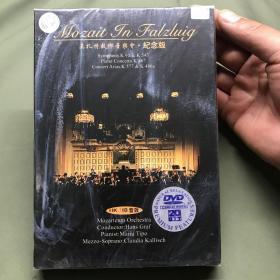 莫扎特故乡音乐会 纪念版 DVD