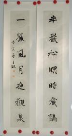 王凯,男,1978年3月生人,山东德州人。中国书法家协会会员。书法作品曾数十次在中国书协及省书协主办的展览中入展并获奖,出版有《王凯书法作品集》等。