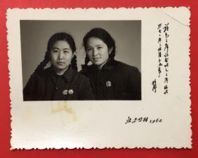 1968年北京照相馆 扎辫子戴像章的二位小姑娘 文革特色合影老照片 带林彪语录
