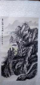 水墨山水画《青山绿水家园》