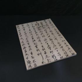 北京荣宝2016秋季文物艺术品拍卖会