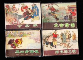 河北棕皮西游记连环画一套三十五本全--经典套书连环画 绘画精美