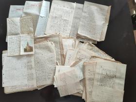 手稿信札300页.