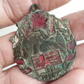 抗美援朝,纪念章,1951,松江人民