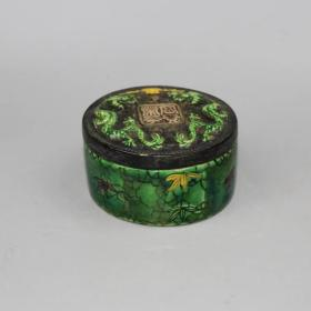 清素三彩龙纹印泥盒