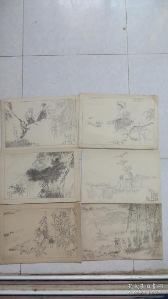 國畫名家王谷屏70年代畫稿10幅(鉛筆畫)