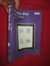 My New iPad     (16开)   (详见图)