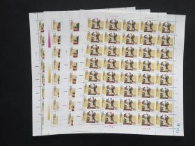 1996-30  天津民间彩塑大版邮票新全