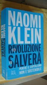 UNA RIVOLUZIONE CI SALVERA 意大利语原版  24开 厚册