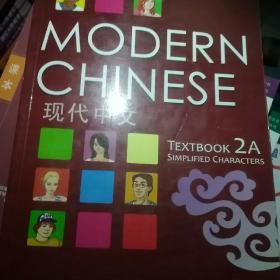 现代中文散文十五讲