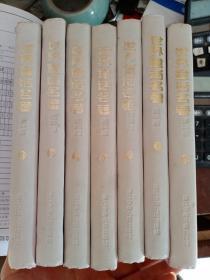 世界童话名著连环画(全8 八册  )精装本 品相如图