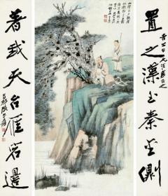 艺术微喷 张大千(1899-1983)松下高士·.. 58-50厘米