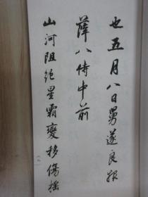 董其昌临淳化阁帖   (全四册)  线装本  带盒  详见图片