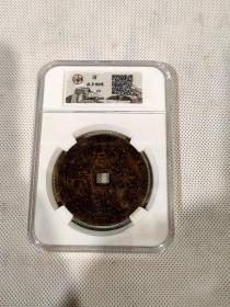 古玩铜器收藏    盒子币
