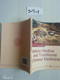 materia medica and traditional chinese medicine本草医学与中药 英文原版