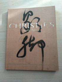 CHRISTIES Fine Classical Chinese Pai香港佳士得2004年4月25日优秀的中国古代书画和书法专场拍卖图录 CHRISTIES佳士德 克里斯蒂