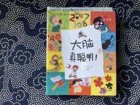 你好 科学 31-50册 共20本合售/最亲切的科学原理启蒙图画书(全新未拆封)