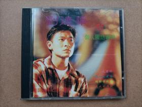 CD刘德华95个人国语专辑品如图