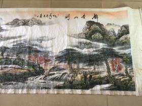 山水画:野民-锦绣山河