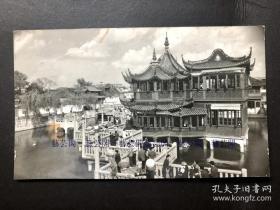 上海豫园老照片一张,尺寸13.5*8CM