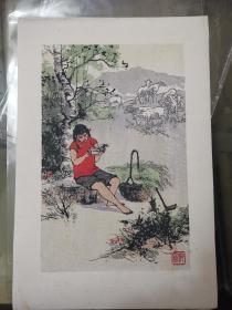 朵云轩木版水印版画  宣纸 郑震 牧羊女  1961年 库存 品相非常好  装框效果好