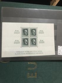 二战希特勒 邮票小型张1937年 比较难找 这个小型张比较不错 目录价约近200欧元左右。仔细看 有齿虚线的