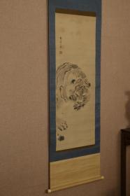 回流字画 日本旧宅收购 画虎名手 岸派之祖 学习清代沈南苹 佐伯岸驹(1756-1839) 笔 《猛虎图》 一幅 绢本 木箱 日本回流字画 日本回流书画