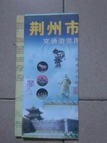 荆州市交通游览图(2007年7)