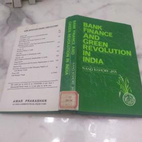 BANK FINANCE AND GREEN REVOLUTION IN INDIA   印度的银行金融和绿色革命 精装本