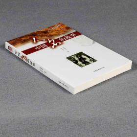 中国人名的故事张壮年著//中国名人绰号的故事图书书籍