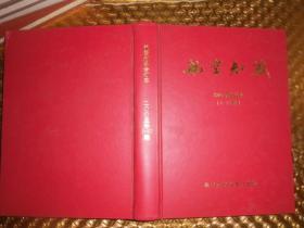 航空知识2005年合订本(1-12期)