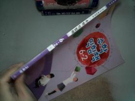 韩文书一本 8