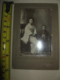 清末老照片 日本明治年间【和服母子合照】硬底板衬裱