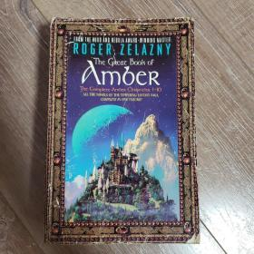 The great book of amber奇幻小说