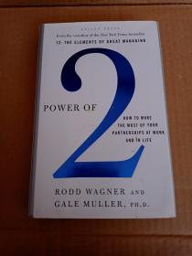 Power of 2: How to Make the Most of Your Partnerships at Work and in Life 合伙人的力量