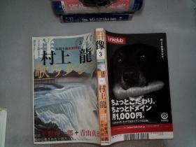 日文书一本 20