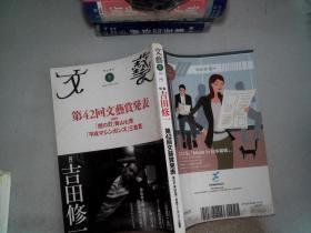日文书一本 19