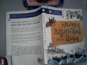 韩文书一本 4