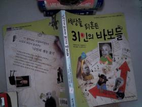 韩文书一本 3