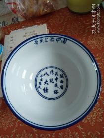 陕西民俗生动描写,陕西八大怪磁碗