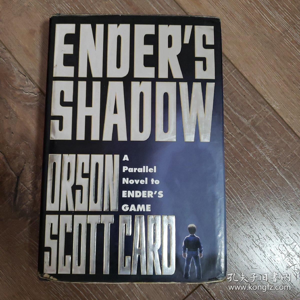 安德的游戏系列 ender's shadow科幻 小说