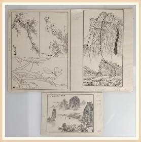 画家教育家中国美院创始人之一应受庚山水花卉手稿真迹
