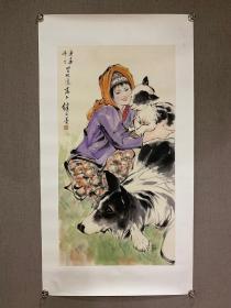 回流软片,刘继卣《人物》尺寸98×51