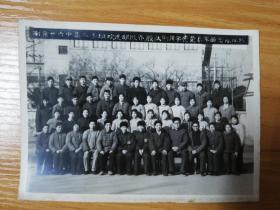 南京二十六中高二(3)班欢送胡欣乔  殷跃刚同学光荣参军留念   76年12月