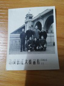 六十年代老照片   武汉长江大桥留影 1966年