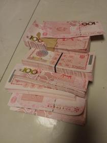 十二生肖珍藏纪念,后面有中国卫星通信字样,不知是做什么的,估计也是一种收藏品吧.价格不高,售出不退。一张0.33元。有几个品种。标的是一张的价格.